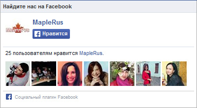 MapleRus - FaceBook